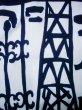 画像7: J0118K ゆかた 女性用着物 神戸の街並み 綿   白, ぼたん 【中古】 【USED】 【リサイクル】 ★★★☆☆ (7)